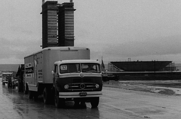 007 – Caravana Da Integração